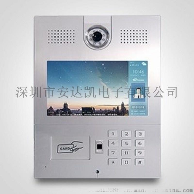 上海APP对讲设备 支持留影拍照APP对讲