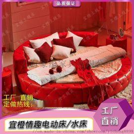 情趣圆床定做网红水床宾馆电动床合欢爱爱床