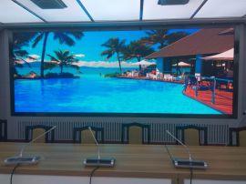 LED屏与拼接屏区别P2P3LED高清屏效果