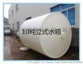 10吨塑料锥底水箱 尖底塑料大容器 圆形蓄水水桶