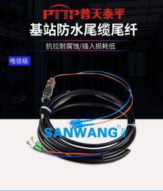 LC防水尾缆 LC-12芯防水单模/多模光纤连接器