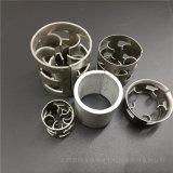 DN38*4mm出口鋁合金拉西環