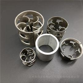 DN38*4mm出口铝合金拉西环