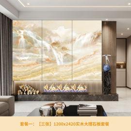 背景墙定制欧式现代实木大理石护墙板简约客厅背景墙