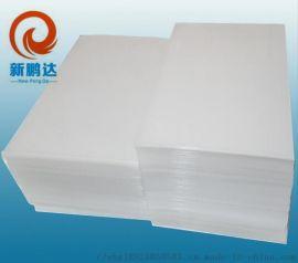 透明PC板胶片印刷级/垫片级环保耐高温硬塑料胶