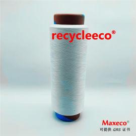 recycleeco 再生环保丝 再生环保运动面料