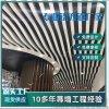综合楼山水画铝格栅 外墙50*100铝格栅方通拼装