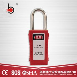 工业设备锁定长体挂锁BD-G81