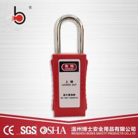 工業設備鎖定長體掛鎖BD-G81