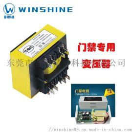 供应低频变压器,LED低频变压器,工业控制变压器