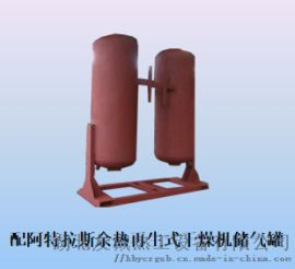 气源净化设备末冷器后冷器表冷器 湖北表冷器