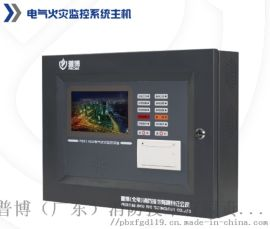 普博PBE1400电气火灾监控系统主机