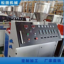 江苏厂家供应SJ45单螺杆挤出机