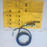 旋轉式速度感測器DL12-4P螺紋安裝