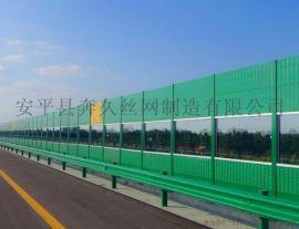 高速公路吸声屏障 高强度隔音降噪隔音墙