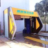 龙门洗车机 无人洗车机 智能洗车机