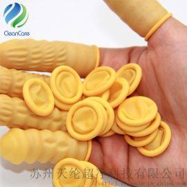 0.5克米黄手指套厂家