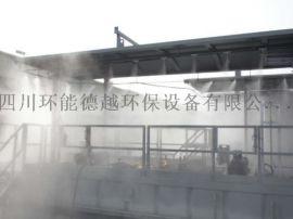 重庆高压喷雾器除尘矿山 量大从优环能德越