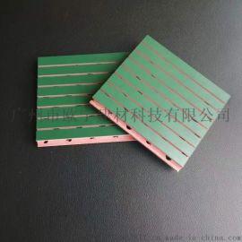 专业生产环保阻燃防火木质吸音板厂家