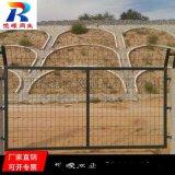 铁路金属防护栅栏网片 铁路通线8001栅栏安装