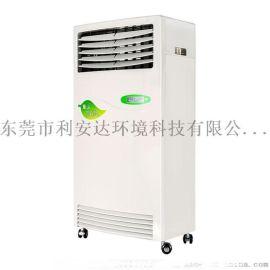 移动式空气消毒机Y600