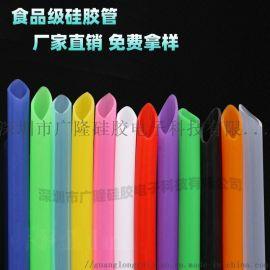 食品级硅胶管彩色透明管耐高温硅胶管