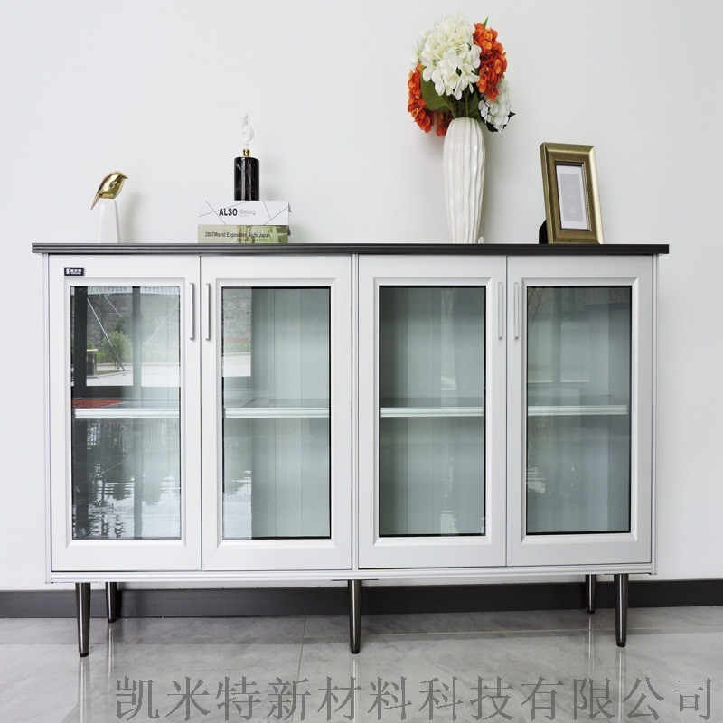 凯米特全屋全铝定制新中式铝合金端景柜餐边柜