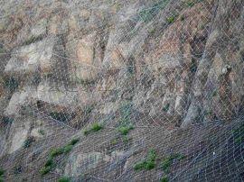 sns柔性防护网施工方案 安装被动防护网