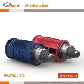 气缸气密性检测快速连接头 气动螺纹快速连接器