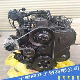 康明斯发动机6cta8.3工程机械放假的