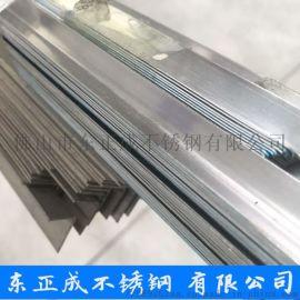 广东304不锈钢角钢现货,光面不锈钢角钢