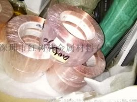无氧铜箔TU1磷铜箔C5191白铜片C7701