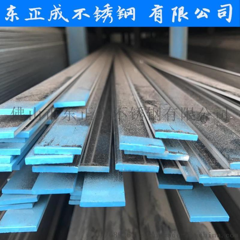 重庆不锈钢拉丝角钢厂家,304不锈钢角钢规格表