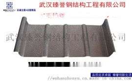 湖北铝镁锰板厂家直销,设备齐全,版型全面