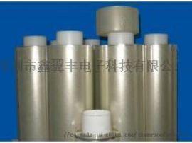 0.1mmPET保护膜