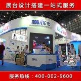 ★供应2021年上海厨卫展台设计搭建