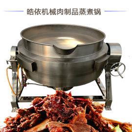 江苏炒锅蒸煮设备、可倾式多功能炒锅、食堂夹层锅