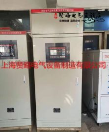 3C认证 全自动消防水泵控制柜 AB签75kw一用一备