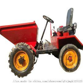 新型的大载重运输翻斗车/高品质自卸一吨翻