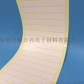 高温防火杜邦纸NOMEX