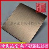 拉絲玫瑰金不鏽鋼彩色裝飾板材 佛山原廠家供應
