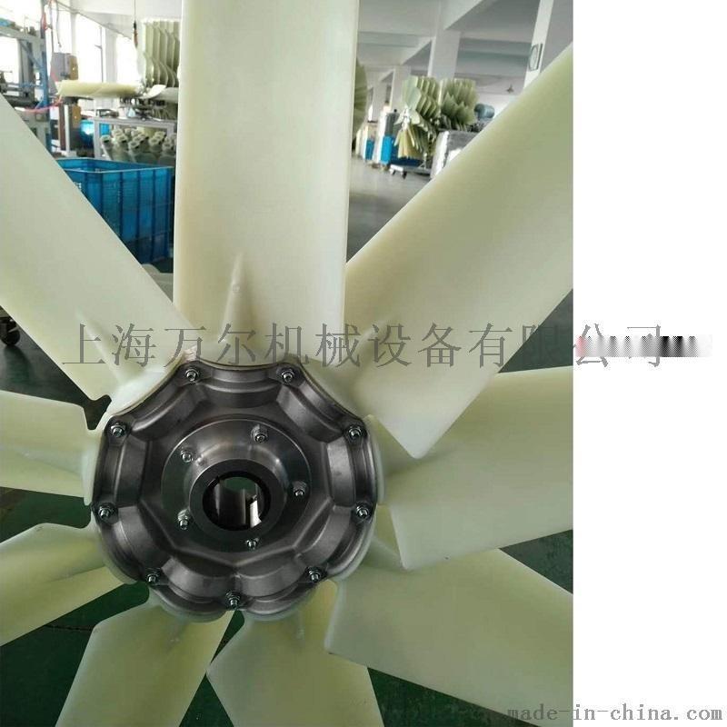 QX103137康普艾配件冷却风扇