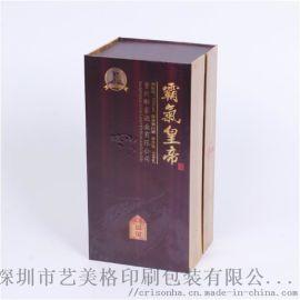 白酒盒礼品包装