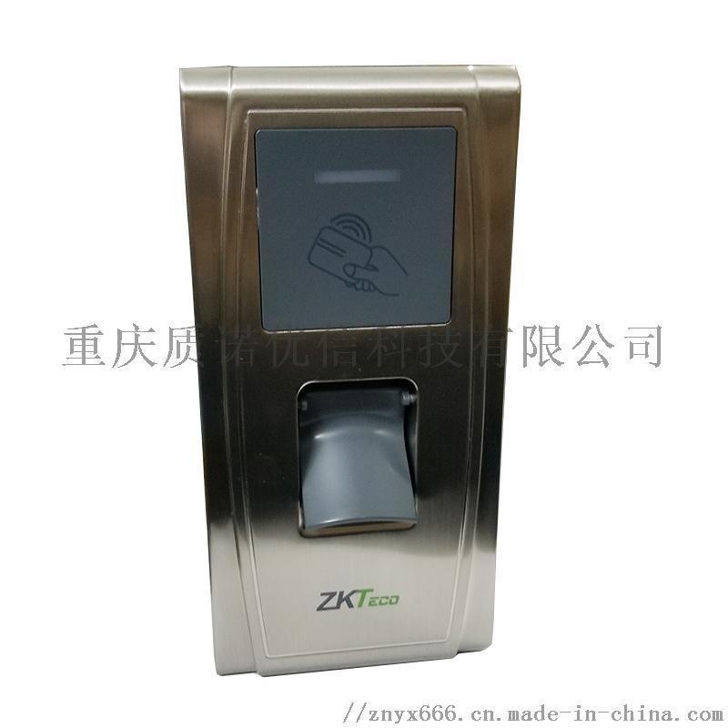 防水指紋刷卡金屬門禁考勤一體機