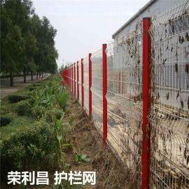 彩色护栏网价格 成都彩钢声屏障 成都浸塑护栏网现货