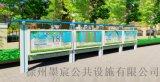 山東戶內外宣傳欄製作山東濟南棗莊宣傳欄廠家