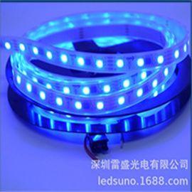 内置 60灯3535RGB炫彩LED软灯条