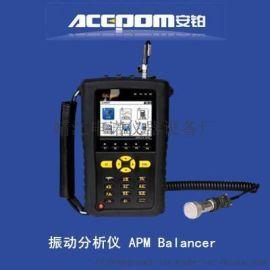手持式振动分析仪Banlancer