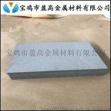 新型過濾淨化多孔鈦板、高彌散度金屬粉末燒結微孔鈦板