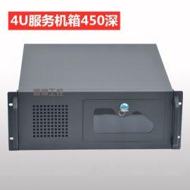 4U工控服务器机箱450mm深4U机箱ATX电源